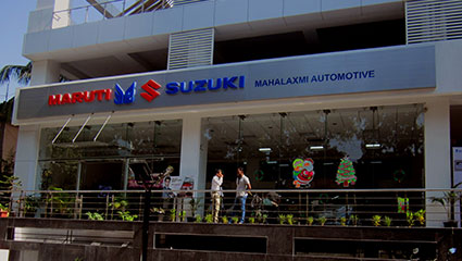 About Maruti Suzuki Arena - Mahalaxmi Automotives - Shivaji Nagar