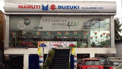 About Rajalakshmi Cars - Maruti Suzuki Arena - Gnt Road