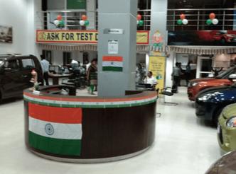 Starburst Motors Pvt. Ltd. Kalyani, Nadia AboutUs